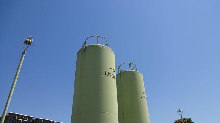 五条ガスは「大阪ガス電気」の代理店です。お申込み受付中