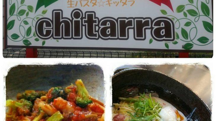 今日のランチは決まり?!「選べる麺・選べるソース・選べるバター」生パスタ専門店キッタラ