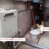 ガス器具レポート 灯油からガスへ転換編
