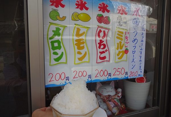 かき氷・・・食べてみました 笑