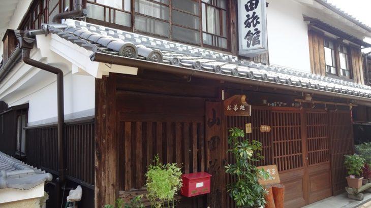 江戸時代にタイムスリップ『山田旅館』