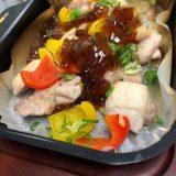 パロマ ラ・クックレポート 鶏もも肉のさっぱりポン酢ジュレ