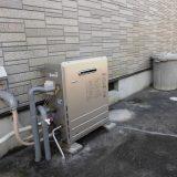 給湯器取替レポート・灯油から節約型ガス給湯器「エコジョーズ」へ!