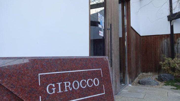 4月から酒蔵レストラン ジロッコは・・・♪