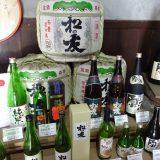 日本酒と・・・☆