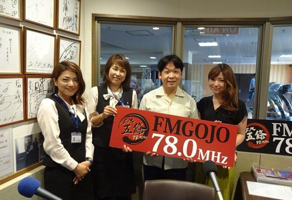 FMラジオ収録・・・本日のゲストは?☆