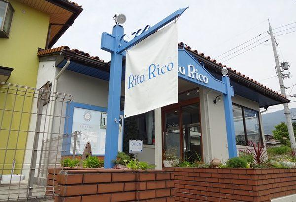 すぽっとらい燈 from memory ~健康サポート水素サロン「Rita Rico」