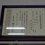 s-DSC00609