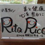 第50回 健康サポート水素サロン「Rita Rico」 村上 奈保美さん